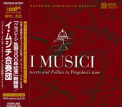 I Musici - CONCERTS & FOLLIES IN PERGOLESI'S TIME [XRCD]