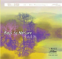 BACK TO NATURE / VARIOUS - BACK TO NATURE (ULTRA HD)