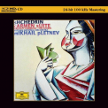 SHCHEDRIN / PLETNEV / RUSSIAN NATIONAL ORCH - CARMEN SUITE [K2HD]