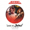 Alcatrazz - LIVE IN JAPAN 1984-BR+CD-