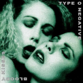Type O Negative - BLOODY KISSES (GREEN & BLACK VINYL)