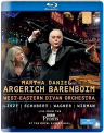 ARGERICH,  MARTHA/DANIEL B - LIVE FROM THE BBC PROMS