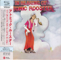 Atomic Rooster - IN HEARING OF ATOMIC ROOSTER (JPN)