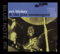Blakey, Art - BIG BEAT [XRCD]