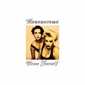 Bananarama - PLEASE YOURSELF (COLL) (UK)