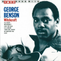 Benson, George - A JAZZ HOUR WITH