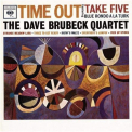 Brubeck, Dave - TIME OUT (GOLD SERIES) (AUS)