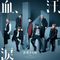 BTS - CHI, ASE,.. -CD+BOOK-