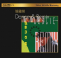 Cheung, Leslie - DANCE & REMIX: K2HD MASTERING (HK)