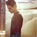 Dashboard Confessional - DUKS & SUMMER + 1