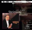 CROW, TODD - STEINWAY THE BEAUTIFUL (ULTRA HD)