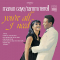 Gaye, Marvin - YOU'RE ALL I NEED -LTD-