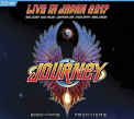 Journey - ESCAPE & FRONTIERS LIVE IN JAPAN (WBR) (DIG)