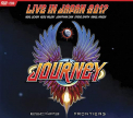 Journey - ESCAPE & FRONTIERS LIVE IN JAPAN (W/DVD) (DIG)