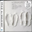 Kobukuro - ALL SINGLES BEST (JPN)