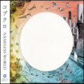Kobukuro - NAMELESS WORLD (JPN)
