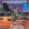 OST - MYSTERIOUS FILM WORLD OF