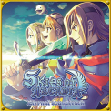OST - SKIES OF ARCADIA..
