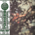 Pink Floyd - OBSCURED BY CLOUDS -LTD-