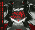 Prodigy - WARRIOR'S DANCE