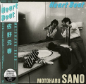 SANO, MOTOHARU - HEART BEAT -LTD-
