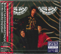 Hendrix, Jimi - ARE YOU EXPERIENCED (JPN) [BLU-SPEC CD2]
