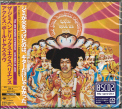 Hendrix, Jimi - AXIS: BOLD AS LOVE (JPN) [BLU-SPEC CD2]