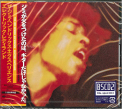 Hendrix, Jimi - ELECTRIC LADYLAND (JPN) [BLU-SPEC CD2]