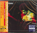 Hendrix, Jimi - BAND OF GYPSYS (JPN) [BLU-SPEC CD2]