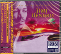 Hendrix, Jimi - FIRST RAYS OF THE NEW RISING SUN (JPN) [BLU-SPEC CD2]