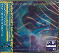 Hendrix, Jimi - VALLEYS OF NEPTUNE (JPN) [BLU-SPEC CD2]