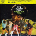 Sly & the Family Stone - A WHOLE NEW THING + 5 -LT