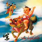 Stone Temple Pilots - PURPLE (25TH ANNIVERSARY EDITION)