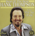 Thompson, Hank - BEST OF THE BEST