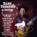 Thompson, Hank - HANK THOMPSON & FRIENDS