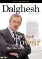 TV SERIES - INSPECTOR DALGLIESH:BLACK