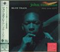 Coltrane, John - BLUE TRAIN (LTD) (REIS) (UHQCD) (MQA) (JPN)