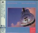 Dire Straits - BROTHERS IN ARMS (LTD) (REIS) (UHQCD) (MQA) (JPN)