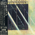 Unicorn - BLUE PINE TREES + 5 -LTD-