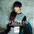 UP10TION - ID -LTD-