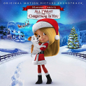 V/A - MARIAH CAREY'S ALL I WANT FOR CHRISTMAS IS YOU