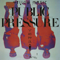 Yellow Magic Orchestra - PUBLIC PRESSURE (HYBR) (RMST) (JPN)